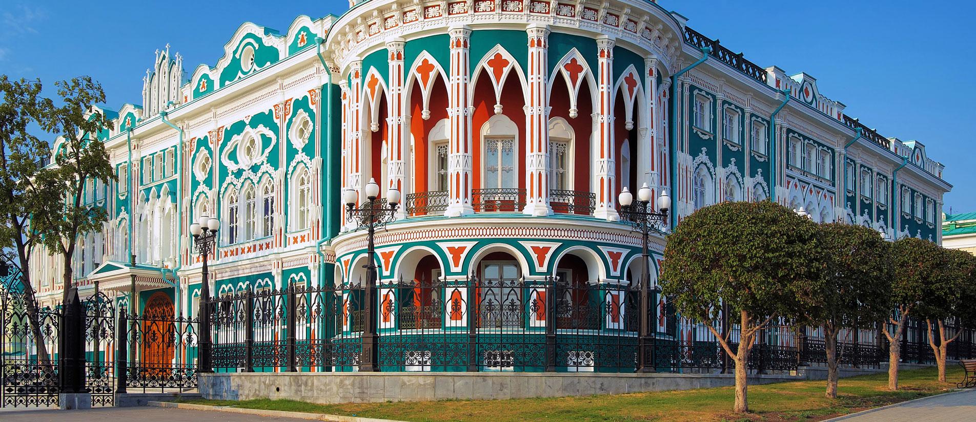 Ekaterineburg